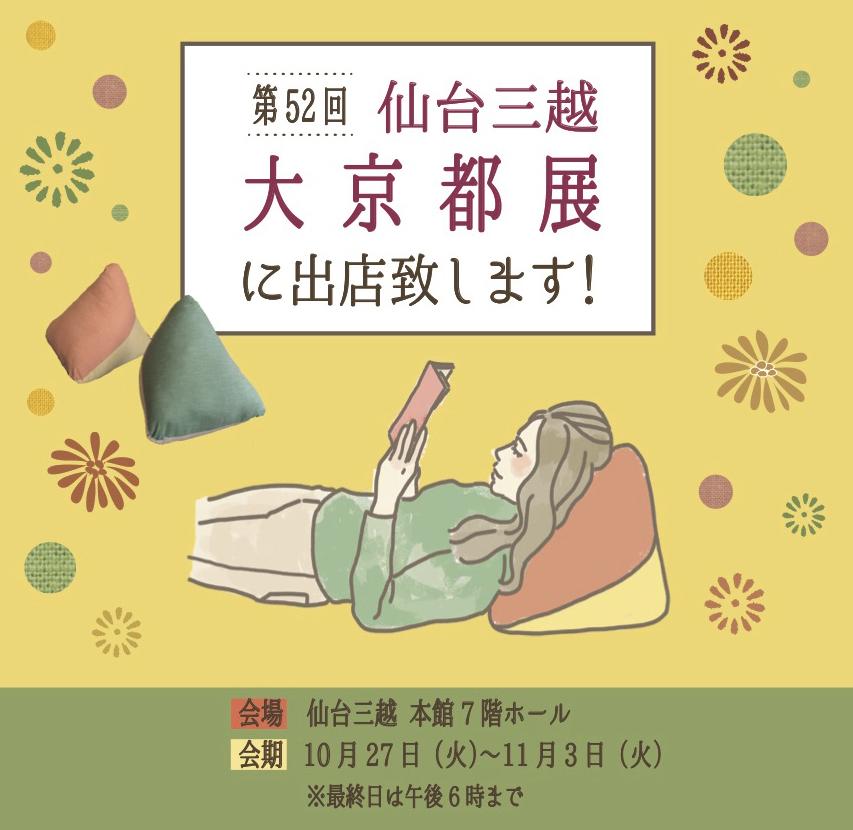 http://www.kyoto-platz.jp/news/images/%E3%81%82%E3%81%AE%E3%82%B3%E3%83%94%E3%83%BC.jpg