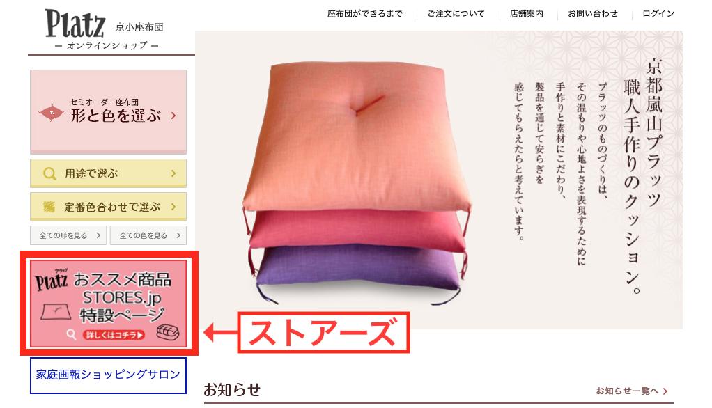http://www.kyoto-platz.jp/news/images/%E3%82%B9%E3%82%AF%E3%83%AA%E3%83%BC%E3%83%B3%E3%82%B7%E3%83%A7%E3%83%83%E3%83%88%202020-03-10%2012.26.28.png