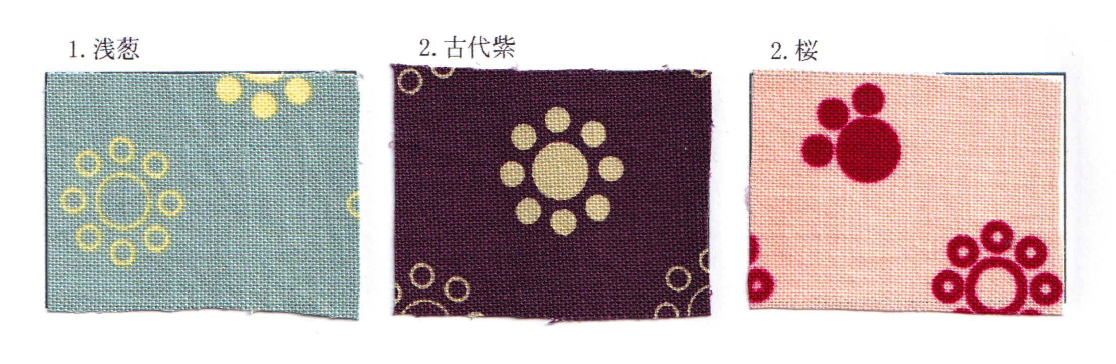 http://www.kyoto-platz.jp/news/images/%E4%B9%9D%E6%9B%9C%E7%B5%9Epsd.jpg