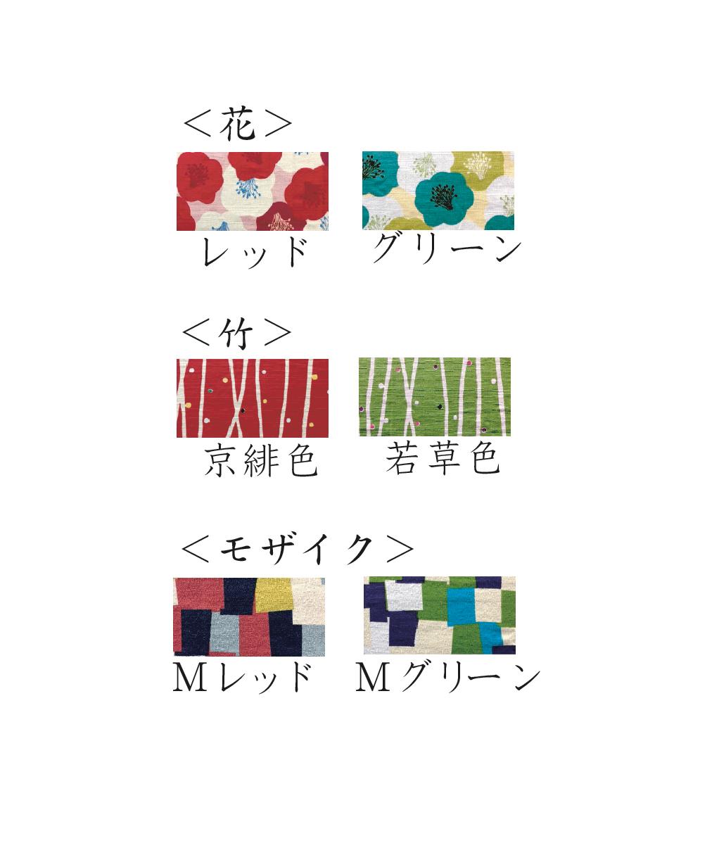 http://www.kyoto-platz.jp/news/images/%E5%BB%83%E7%9B%A4%E7%94%9F%E5%9C%B0%E3%81%84.jpg