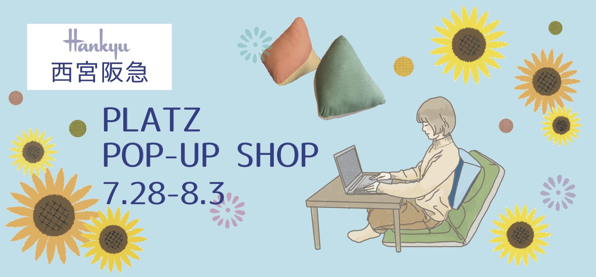 http://www.kyoto-platz.jp/news/images/%E8%A5%BF%E5%AE%AE%E9%98%AA%E6%80%A5HP.jpg