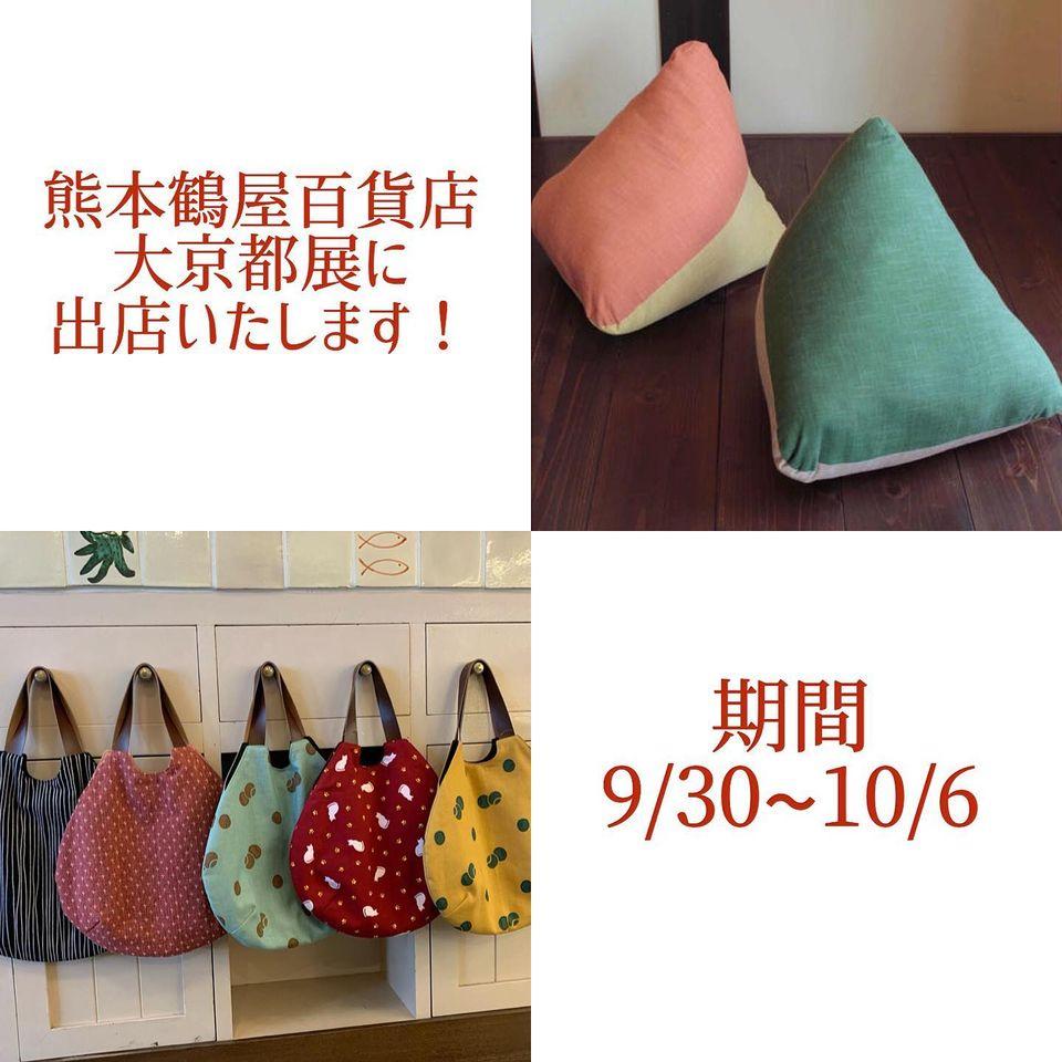 http://www.kyoto-platz.jp/news/images/120083120_2770733009828546_218872746159241533_o.jpg