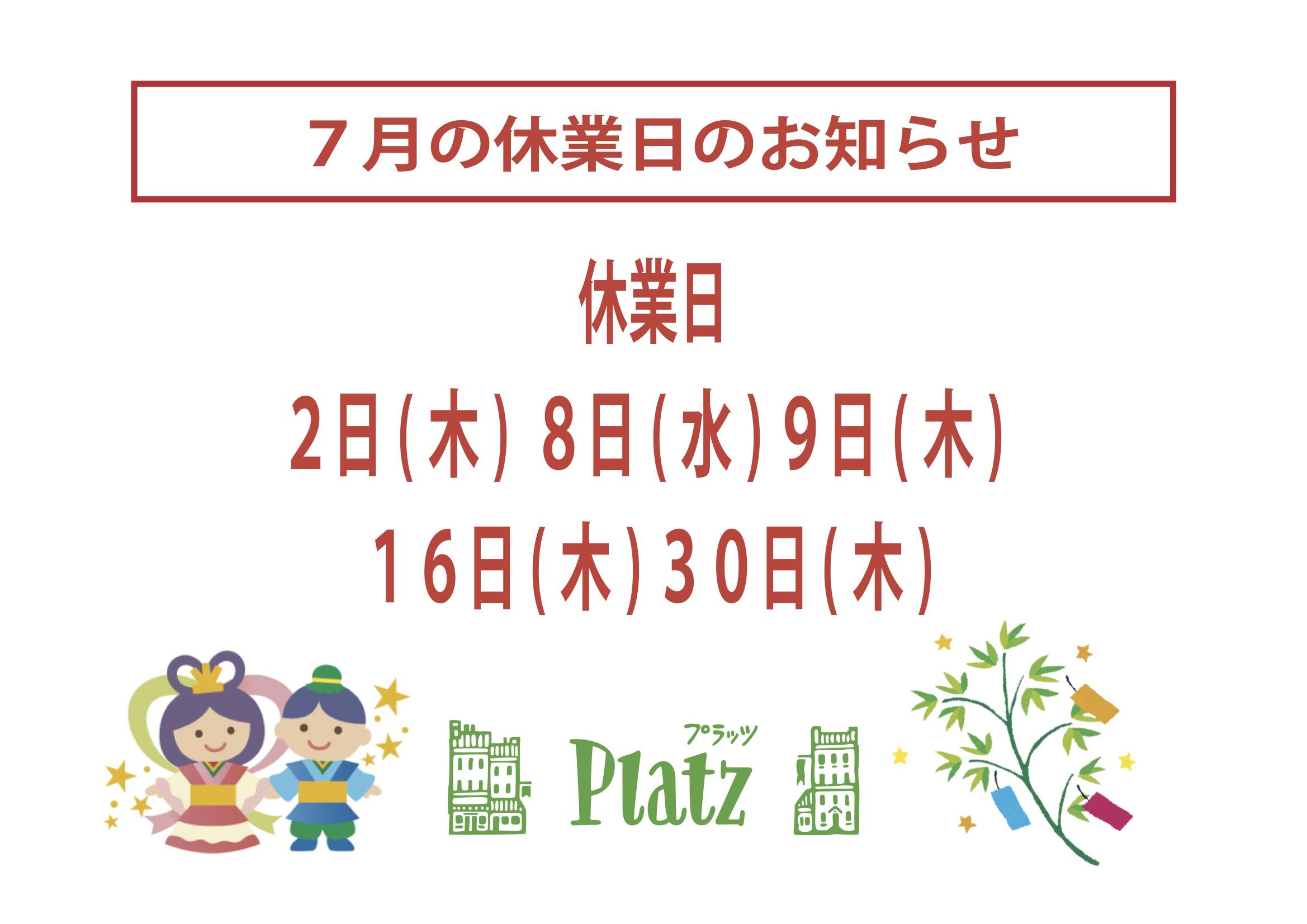 http://www.kyoto-platz.jp/news/images/2020.%EF%BC%97%E6%9C%88.jpg