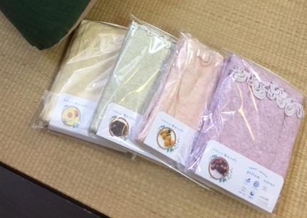 http://www.kyoto-platz.jp/news/images/IMG_6499.JPG