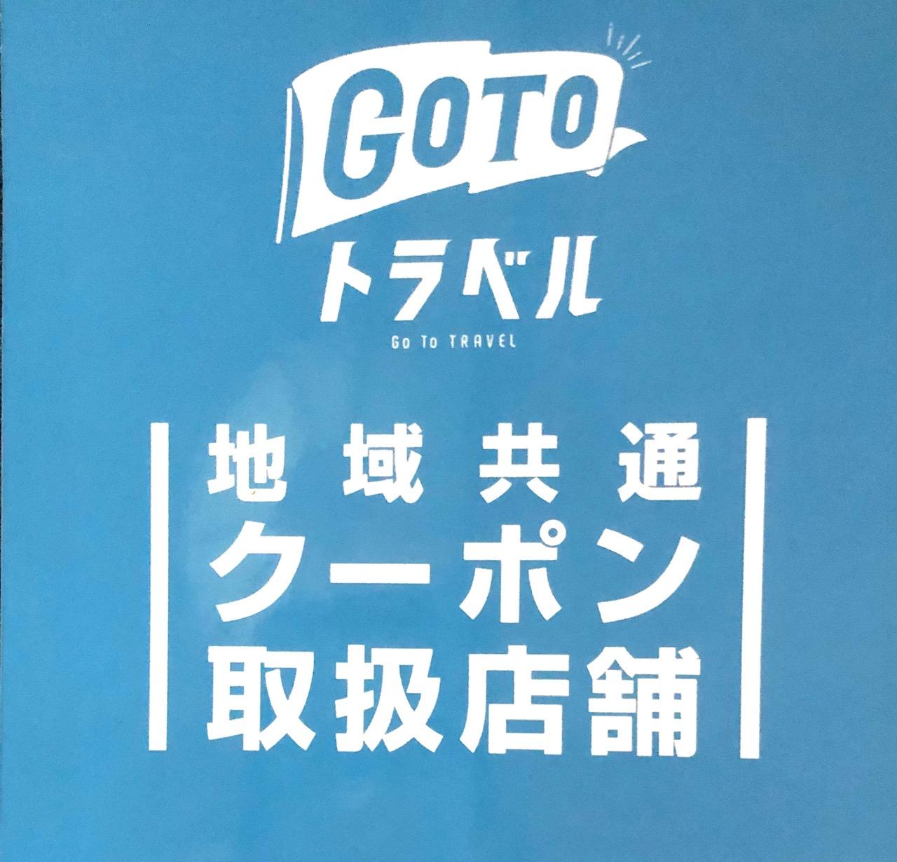http://www.kyoto-platz.jp/news/images/IMG_8225.jpg