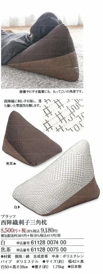 http://www.kyoto-platz.jp/news/images/scan-43%E3%81%AE%E3%82%B3%E3%83%94%E3%83%BC2.jpg
