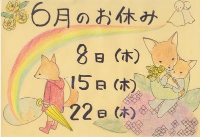 スキャンのコピー.jpg