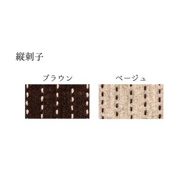 縦刺子のコピー.jpg