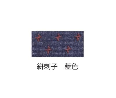 欠品のコピー.jpg